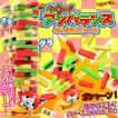 ジバニャンのパーティーゲーム!『妖怪ウォッチ アンバランス ふんばるニャー!!』