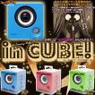 in CUBE / インキューブ ( ミュージック - MUSIC ブルー )