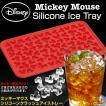 ディズニー ミッキーマウス シリコーンクラッシュアイストレー