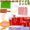 ピタゴラ装置のゴールが商品化!『ピタゴラスイッチ ピタゴラゴール1号』 【NHK / Eテレ】
