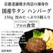 牛タンハンバーグ 牛タン 肉 グルメ 150g×5個 お取り寄せ 冷凍配送