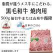 黒毛和牛 仙台牛 山形牛 霜降り焼肉用 500g A4 A5 0.5kg お中元 高級 お取り寄せグルメ 産地直送 冷凍配送