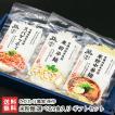 【グルテンフリー】米粉麺 選べる9食入り ギフトセット(化粧箱入) こだわり農家 孫作/のし無料/送料無料