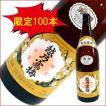 父の日 越乃寒梅 白ラベル 1.8L 1800ml 日本酒