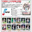 (予約)EPOCH 2018 NPB プロ野球カード BOX(送料無料) 5月26日発売