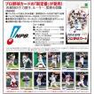 EPOCH 2018 NPB プロ野球カード BOX■6ボックスセット■(送料無料)