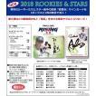 EPOCH 2018 ROOKIES&STARS 東京ヤクルトスワローズ BOX(送料無料)