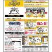 (予約)EPOCH ベースボールカード 2017 福岡ソフトバンクホークス BOX (6月24日へ延期)