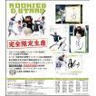 (予約)EPOCH 2019 東京ヤクルト・スワローズ ルーキーズ&スターズ BOX(送料無料) (6月22日発売予定)