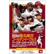 (予約)BBM 東北楽天ゴールデンイーグルス 2019 BOX(送料無料) (7月中旬発売予定)