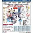 EPOCH 2018 パシフィック・リーグ ルーキーカードセット (9月8日発売へ延期)