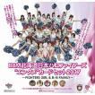 BBM 北海道日本ハムファイターズ エンタメ カードセット 2017 〜FIGHTERS GIRL & B☆B FAMILY〜