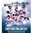 (予約)第4回ファンが選ぶ「東京ヤクルトスワローズ2017」トレーディングカード BOX(11月25日発売)