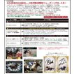 EPOCH ホースレーシングトレーディングカード2018 Vol.1 BOX(送料無料)