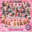 BBM P★LEAGUEカードセット 2016 ALL STARS
