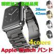 タイムセール Apple Watch バンド 42mm 38mm ベルト 交換 バックル ステンレス Apple Watch Series 3 バンド アップルウォッチ 3 バンド 高級 バンド