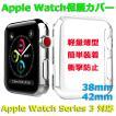 Apple Watch Series 3 全面液晶保護カバー 42mm 38mm ...