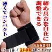 手首 サポーター 左右兼用 簡単装着 普段使い 腱鞘炎