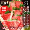 送料無料 牛肉 肉 ステーキ 赤身 最高級A5ランク仙台牛 ランプステーキ 100〜120g×9枚 内祝い お返し お中元 お歳暮