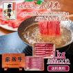 牛肉 すき焼き 飛騨牛 スライス ばら肉500g もも・かた肉500g 大容量 国産 和牛 鍋 赤身 送料無