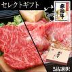 肉 ギフト 飛騨牛 牛肉 和牛 すき焼き肉 焼肉 しゃぶしゃぶ ステーキ ロース肉 牛サーロイン 化粧箱入 御祝 内祝