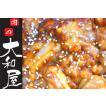 国産牛 特上 ホルモン (味噌だれ) 800g (小腸)(もつ鍋より焼肉・焼き肉) 当日加工 父の日 お中元 内祝い 人気商品