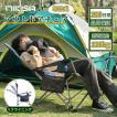 【新商品900円クーポン】NIKSA 送料無料 アウトドアチェア リクライニング 肘付き 収納バッグ付き キャップチェア 一人用 軽量 椅子 室内 室外 兼用