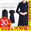 お受験スーツ レディース 紺スーツ ウール混紡 ワンピース スーツ アンサンブル 女性 NK-1003WL