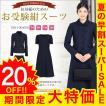 お受験スーツ レディース 紺スーツ ジャケット ワンピース スカート スーツ アンサンブル 女性 NK-1004SO