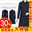 お受験スーツ レディース 紺スーツ ウール混紡 ワンピース スーツ アンサンブル 女性 NK-1004WL