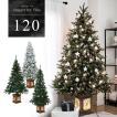 クリスマスツリー 北欧 フィルムポットスリムツリー12…