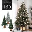 クリスマスツリー 北欧 フィルムポットスリムツリー15…