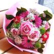 父の日 プレゼント  花束 プレゼント 誕生日 おまかせピンクブーケ 花束 父の日 プレゼント