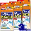 メガネクリーナふきふき 40包 (×3個セット) 小林製薬