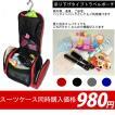 トラベルポーチ 吊り下げタイプ スーツケース同時購入者様に限り 旅行用便利グッズ 化粧ポーチ バックインバック 旅行用化粧品バッグ 8001