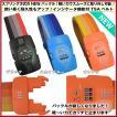 スーツケース TSA ベルト NO806 スーツケース同時購入者様1台に1本限り