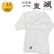 特価品 剣道 剣道着 白 夏用 一重 颯 はやて 3号・3L 通気性抜群 剣道衣 前合せ 刺繍無料