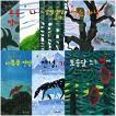韓国語の絵本/ハングルの絵本 ガブとメイの話 全7巻セット(あらしのよるにシリーズ全7巻セット)