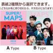 韓国 雑誌 MAPS(マップス) 2020年 3月号 (AB6IX 表紙選択/キム・ドンジュン、JUNNY、キム・ヒジョン 記事)
