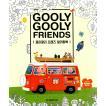 韓国のぬりえ本 ぐりぐりフレンズ カラーリングブック GOOLY GOOLY FRIENDS (大人の塗り絵)著:キム・ヒョン
