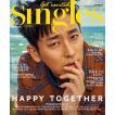 韓国 女性 雑誌 Singles(シングルズ) 2018年 10月号 (チュ・ジフン表紙/ソユ、NCT DREAM、キム・イングォン&チョン記事)