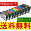 EPSON 【残量表示ICチップ付/顔料インク】 PX-5V用 IC64(IC9CL64) 純正互換インクカートリッジ 9色セット