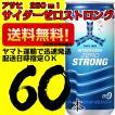 アサヒ 三ツ矢サイダーオールゼロ ストロング250ml 20本×3ケース 60本