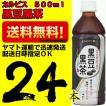 カルピス 黒豆黒茶 500ml 1箱(24本入)