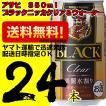アサヒ ブラックニッカクリア&ウォーター 350ml×24缶 1ケース