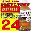 からだすこやか茶W 350mlPET コカコーラ 24本×1ケース 当社指定地域送料無料