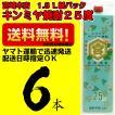 金宮焼酎(キンミヤ)25度 1.8L  6本 1ケース 紙パッ...