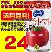 アサヒ さらさら毎日おいしくトマト350ml 24本1ケース