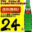 アサヒ ウィルキンソン ドライジンジャエール(赤色)190ml 瓶×24本1ケース 業務用