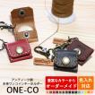 キーホルダー 本革 naoCraft 手縫いワンコインキーホルダー 本革 ブランド オーダーメイド 名入れ無料 ハンドメイド 日本製 ギフト 就職祝い 入学祝い